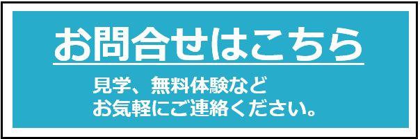 http://x-ebina.com/contact/